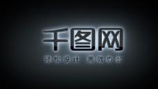 2012标志logo展示ae模版