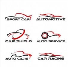 红黑抽象汽车标志设计矢量素材