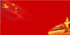 五星红旗天安门背景图