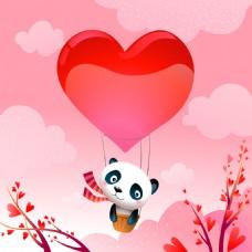 童趣卡通熊猫爱心热气球矢量背景