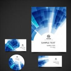 蓝色创意画册设计