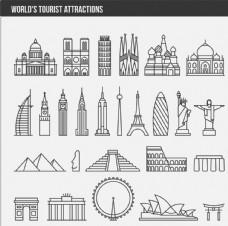 世界建筑线条稿