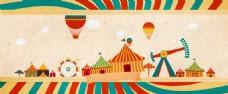 淘宝矢量卡通手绘游乐场多彩条纹海报背景