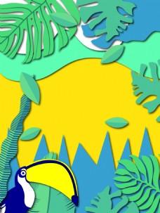 创意矢量卡通插画世界森林日背景