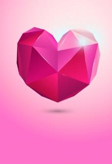 立体几何心形520情人节矢量背景