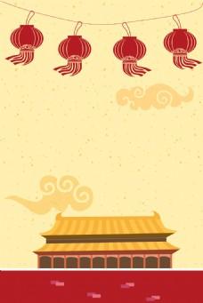 矢量中国风手绘国庆主题海报
