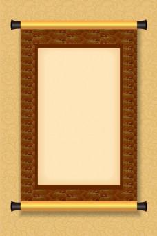 矢量中国风古典卷轴背景