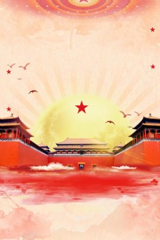 大气红色国庆节广告背景