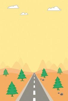 矢量扁平手绘公路背景