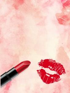 矢量复古水彩美妆口红背景