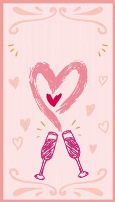 创意手绘粉色爱心矢量背景
