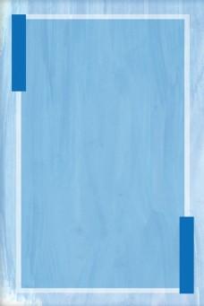 蓝色清新淡雅背景