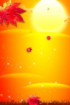 黄色秋季枫叶背景
