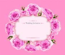 矢量水彩清新花朵婚庆背景