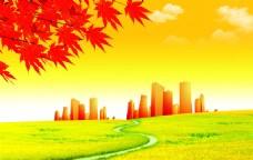 秋季田野枫叶背景