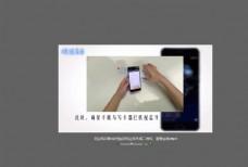 中国联通腾讯王卡码上购宣传视频