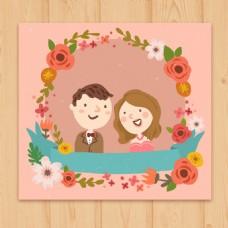 卡通手绘结婚纪念日邀请卡矢量素材