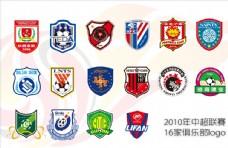 中超logo