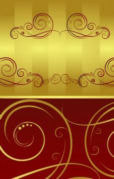 金黄色背景上的花纹背景素材