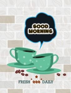 咖啡杯图标广告程式化豆喂装饰品免费矢量
