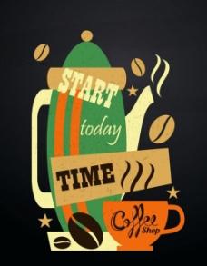 咖啡机广告背景