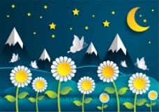 夜晚菊花丛和雪山剪贴画矢量素材