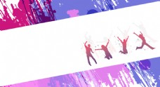 舞动青春水彩背景图