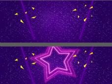 星星紫色背景