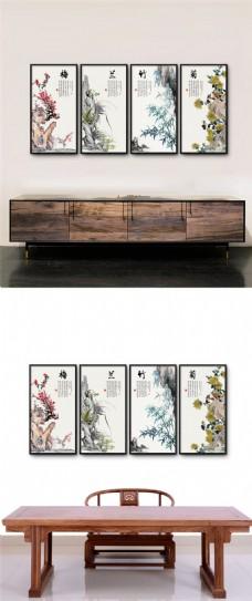 高清梅兰竹菊装饰画设计