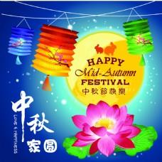 中国传统端午中秋节卡通矢量素材
