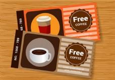 咖啡包装素材