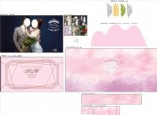裸粉色婚礼