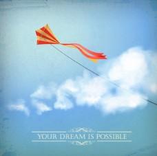 蓝天白云 天空 阳光 风筝