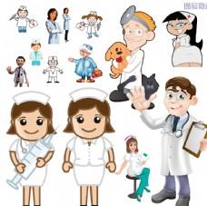 卡通医生护士