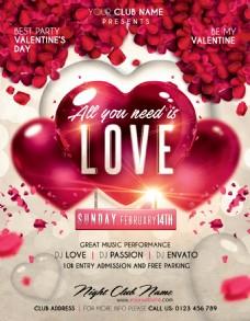 红色爱心LOVE情人节宣传海报