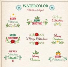 水彩圣诞标志