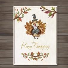 手绘感恩节火鸡卡片