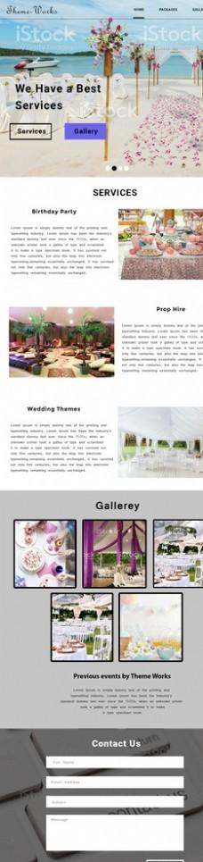 web 界面设计