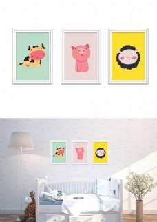 现代可爱婴儿房动物装饰画