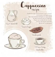 清新手绘咖啡插画