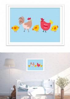 现代极简可爱动物小鸡儿童房装饰画无框画