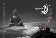 中国风日历设计
