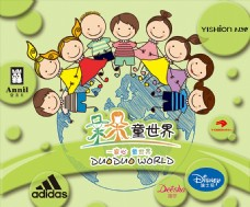 儿童品牌背景布