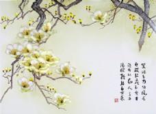 梨花背景墙雕刻路径