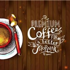 木板上的咖啡插画