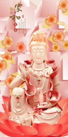 玉菩萨像背景墙素材