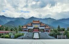 云南 大理寺