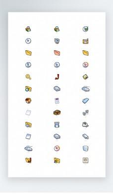 软件图标彩色写实图标素材PNG