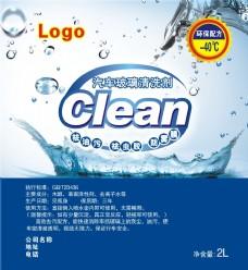 玻璃水标签2L