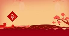 春节喜庆福字banner背景